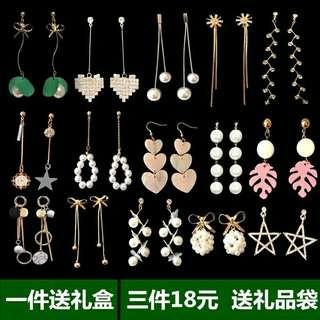 Korea style earring
