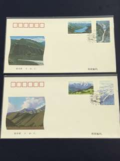 China Stamp- 1996-19 FDC
