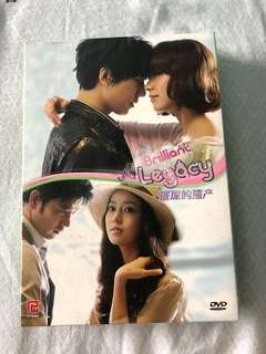 Korean Drama DVD - Brilliant Legacy 灿烂的遗产