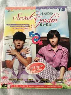 Koreas Drama DVD - Secret Garden 秘密花园