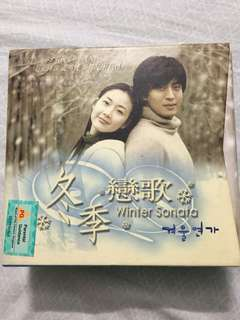 Korean Drama VCD - Winter Sonata ( 冬季恋歌)