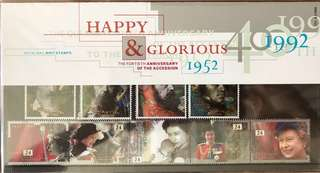 Royal Mail MINT STAMPS - Happy & Glorious 1992 郵票
