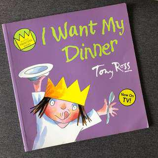 🚚 Children's Book - I Want My Dinner