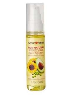 Natural Smoothing Hair Serum (Organic)