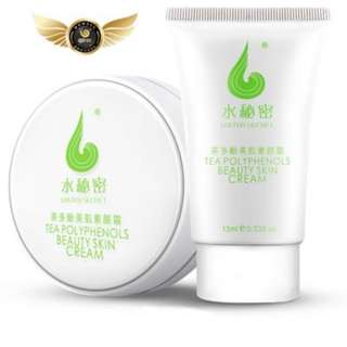 🚚 WOWO Beauty Skin Cream  (CC Cushion)
