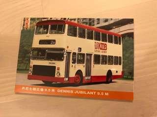 絕版未開封香港舊巴士丹尼士 Dennis/ Volvo 等名信片一套十張 歲月收藏品
