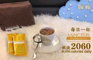 瘦身咖啡slimming coffee