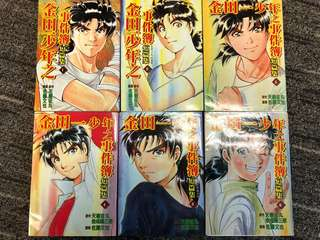 Chinese Comics 金田一 3series 18books