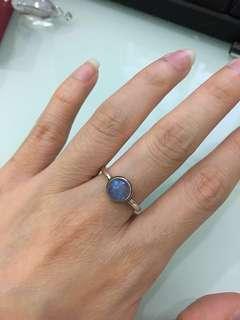 🆕 Moon Stone Crystal Ring