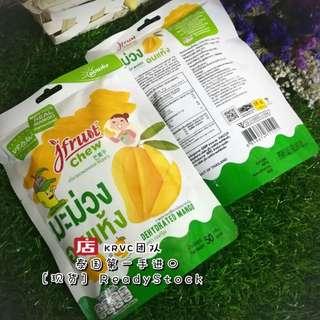 Jfruit Dried Mango