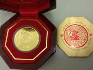 Singapore Coin 999 gold