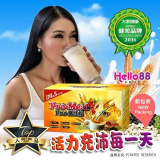 PROMEAL Plus 81 营养餐谷粮 (Pro Lab Sense) Healthy Grains