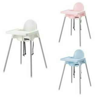 Baby chair IKEA antilop