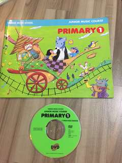 Yamaha JMC Primary 1 DVD + Book