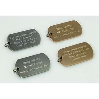 Personalise ID Tag Steel Gold / Silver With Engraving / Marking