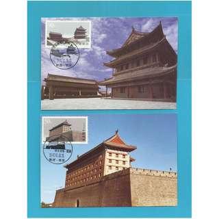 極限片-中國西安城牆共4張,1997年10月24日-特別印