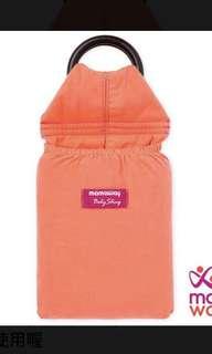 Mamaway揹巾 桃色