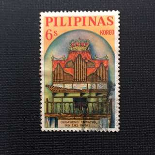 PILIPINAS OLD STAMPS
