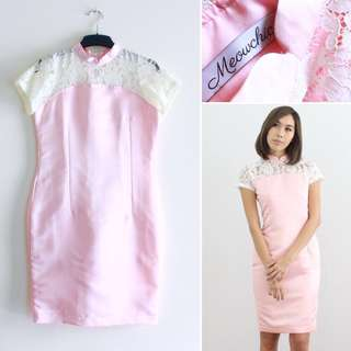 Petale flower pink lace dress cheongsam