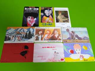 絕版八十年代尾日本電話卡