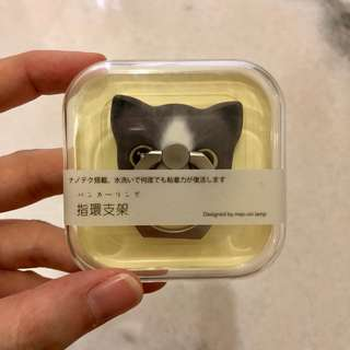 Cat Meow iRing for 2 sets