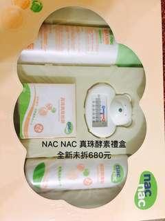 🚚 NAC NAC 真珠酵素禮盒