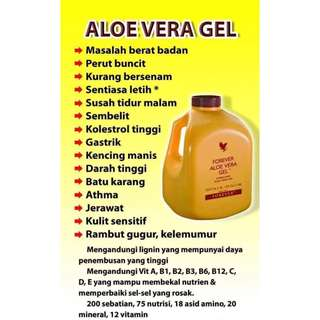 Forever Stabilized Aloe Vera Gel