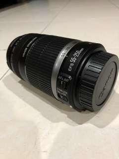EF-S55-250mm f/4-5.6 IS STM
