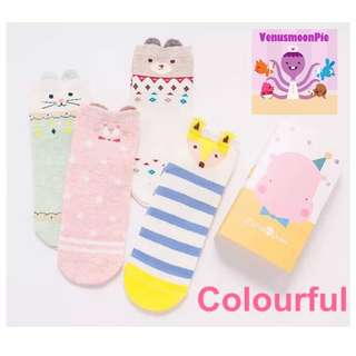 4pcs Kid's Socks (Colourful)