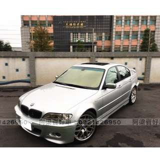 2002年-BMW-320-2.2CC-買車不是夢想.輕鬆低月付.歡迎加LINE.電(店)洽