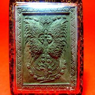 Kruba Krissana Butterfly Amulet(BE 2558)
