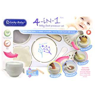 Food processor FREE baby travel wipes with case cap