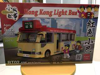 RT02 Royal Toys 小城故事拼裝積木 紅色小巴 City Story Hong Kong Light Bus