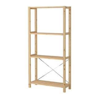 Ikea Ivar One unit