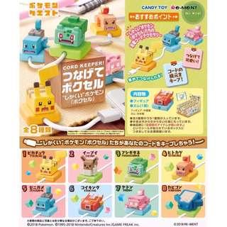 寵物小精靈充電線保護套裝飾 Pokemon比卡超 比卡超 伊貝 奇妙種子 小火龍 車厘龜 鯉魚王 小呆獸 卡比獸 充電線 數據線 USB 保護套 裝飾 Cord Keeper Cable Bite (全套8款) 扭蛋