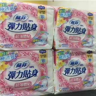 🚚 蘇菲彈力貼身超薄體貼衛生棉23cm (14片*4包)