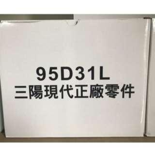 (請先詢價) 統力 GS 95D31L-DW 三陽 現代 加水式電池