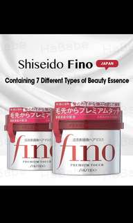 Shiseiso Fino Hair Mask