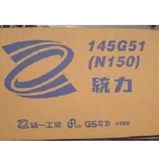 (請先詢價) 統力 GS 145G51 N150 加水式電池
