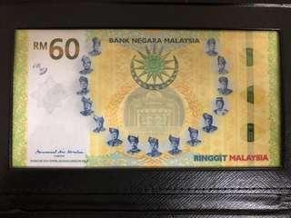 MRR60 Banknote