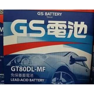 (請先詢價) 統力 GS GT80DL-MF 免加水電池