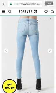 Forever New buttlift skinny jeans