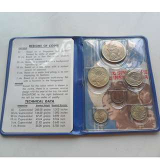 1970 Singapore Uncirculated Coin Set