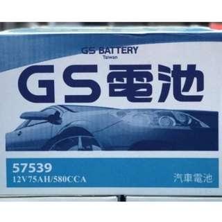 (請先詢價) 統力 GS 57539 歐規汽車電池