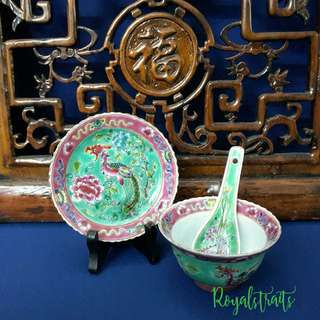 Green Nyonya Bowl,Plate and Spoon Set