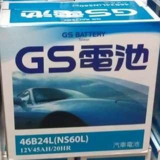 (請先詢價) 統力 GS 46B24L 46B24LS 46B24R 46B24RS 加水式電池