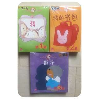 Complete 30-bookset of Nelly's World Chinese Readers for Pre-schoolers Series 1-3