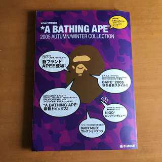 A Bathing Ape 2005 A/W Collection Book 附 Baby Milo 襟章