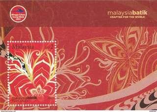 Malaysia 2017 Batik MS Mint