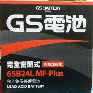(請先詢價) 統力 GS 65B24L 65B24LS 65B24R 65B24RS 免加水電池